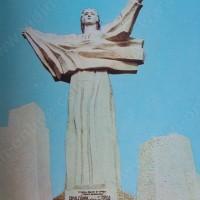 Паметник на седемте партизани край Гранитово