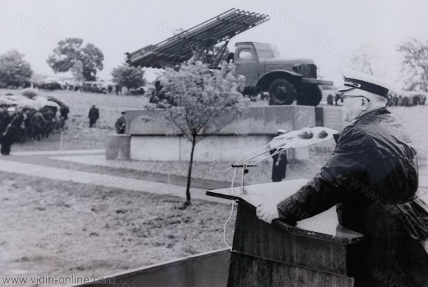 Откриване на паметник Катоюша