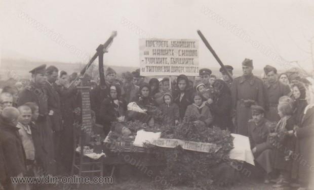 Погребение на Никола Петков