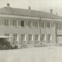 Читалището в Покрайна към края на 80-те години