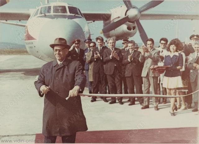Иван Михайлов и откриването на Видинското летище, [1973 г.]