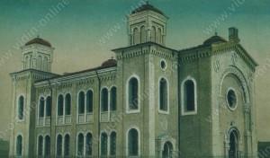Еврейската синагога - Видин