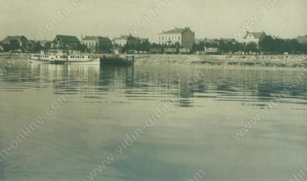 Мария Новакова, Държавен архив – Видин: В началото на 20 век пързалянето с кънки по заледения Дунав е любимо занимание на видинчани