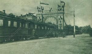 Откриване на Видинската гара на 1 юли 1923г. - Видин