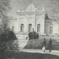 Художествената галерия във Видин