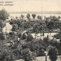 Стари снимки на Видин