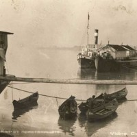 Видинското пристанище