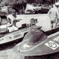 спортни лодки