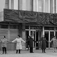 годините на прехода във Видин