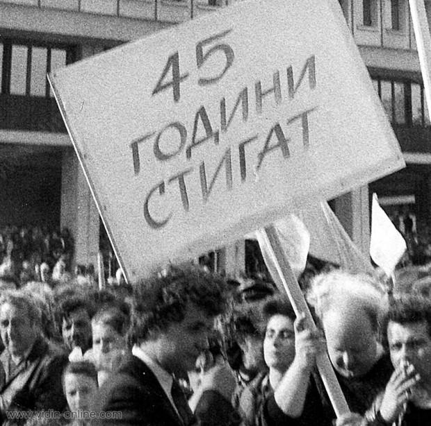 Един от първите протести срещу комунизъма