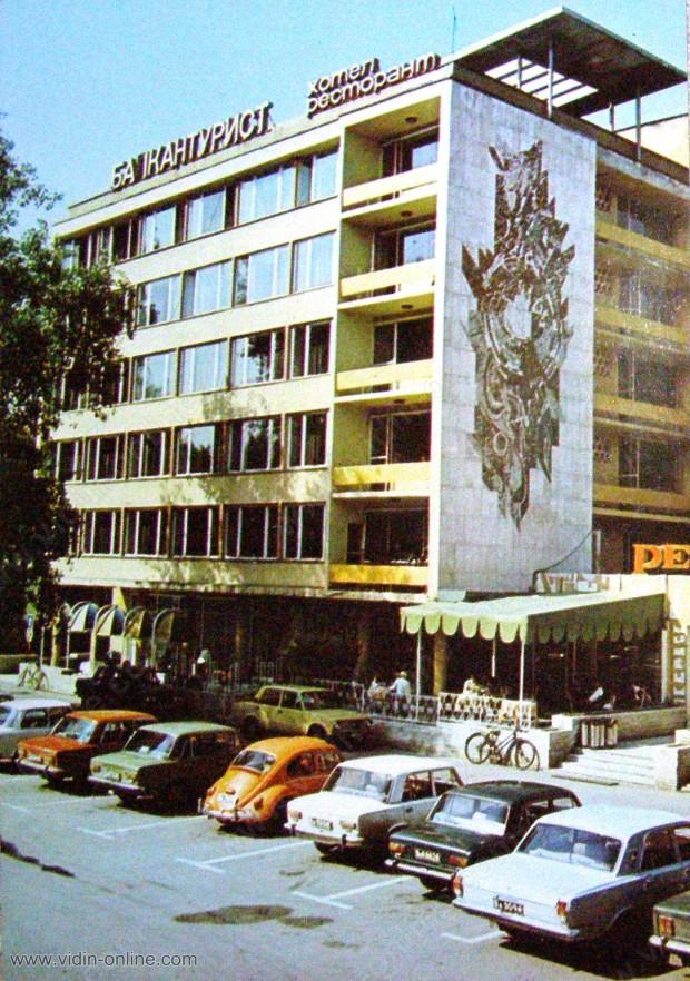 Хотел Балкантурсит във Видин