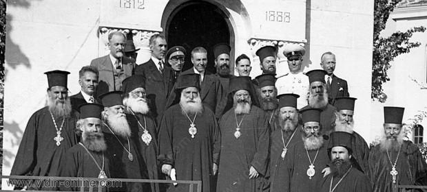 На 16 септември 1934г. поклонението пред живота и делото на Антим 1 събира във Видин целия български епископат, цар Борис 3, принц Кирил, министри и много граждани на Видин и околията за тържествено откриване и освещаване на мавзолея на Антим 1