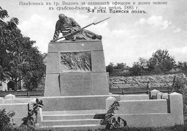 Паметник на загиналите войници и офицери от 3-ти пехотен бдински полк в сръбско-българската война 1885