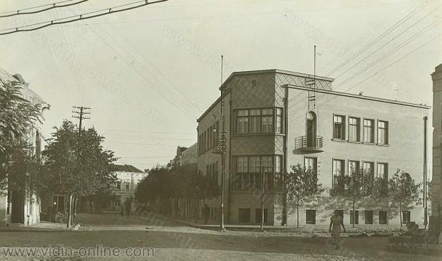 Народната банка във Видин