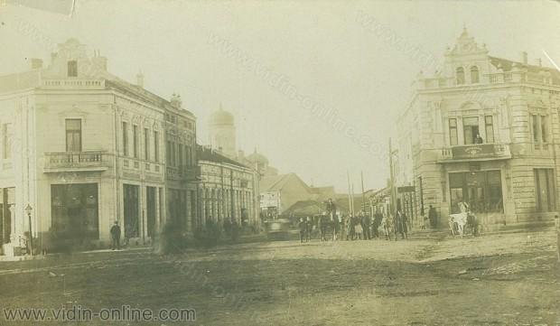 Новата улица във Видин