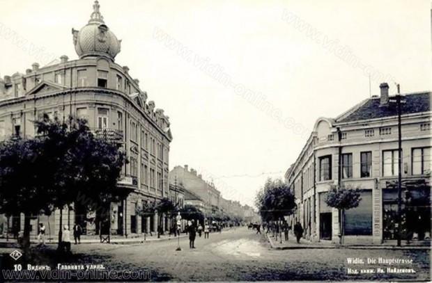 Главната улица във Видин