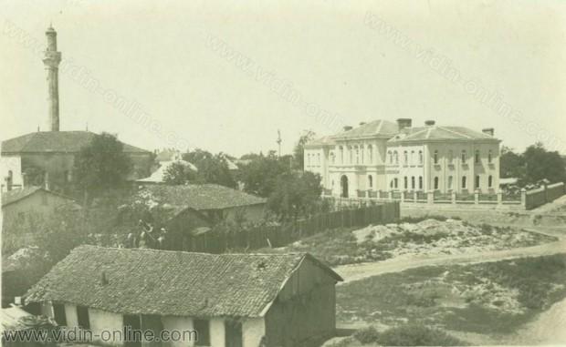Джамията и Митрополията във Видин