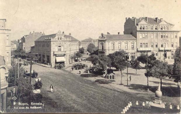 Спомен от модерния Видин – площада