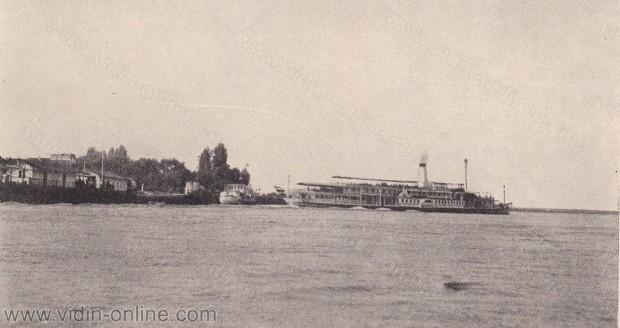 """Експресният кораб - """"Виена-Видин - Русе -Силистра""""."""