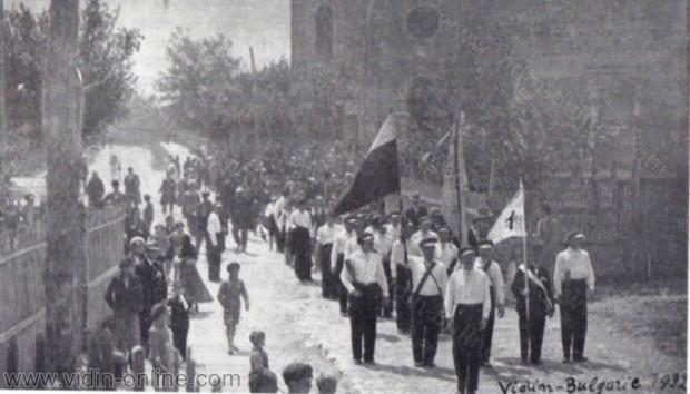 Манифестация до Синагогата във Видин 1932г.