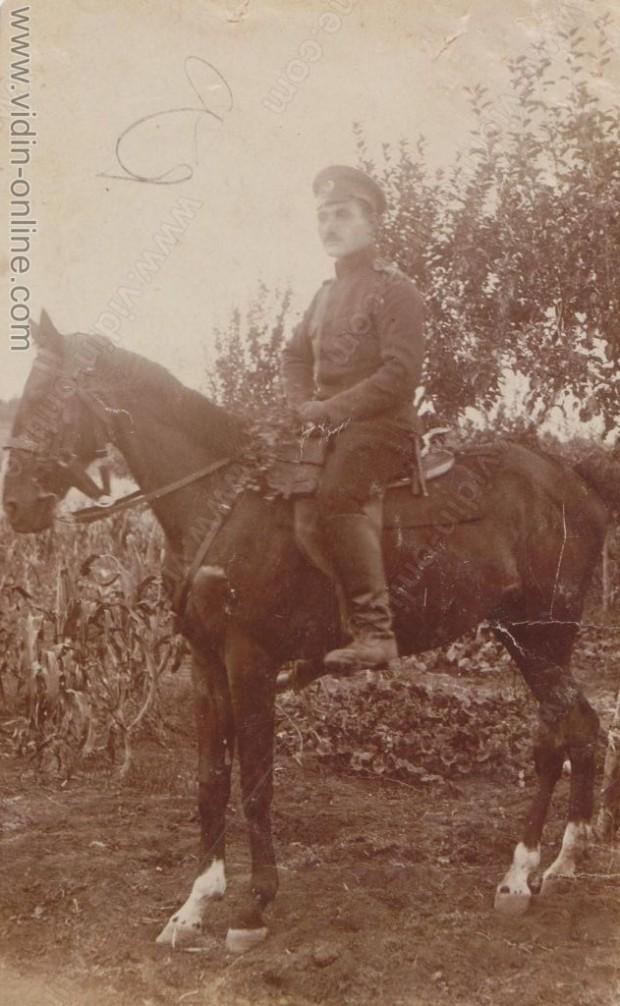 Трети пехотен Бдински полк