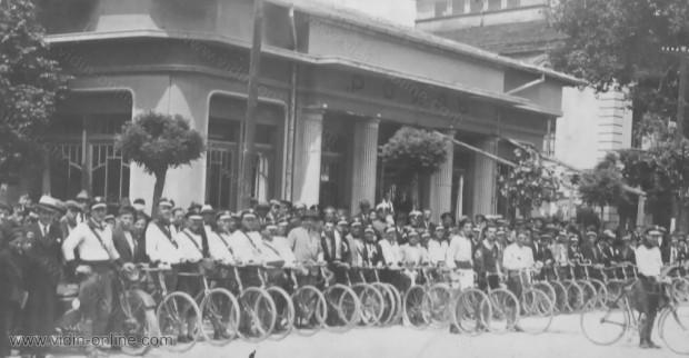 Видинско колоездачно дружество СТРЕЛА 1934г.