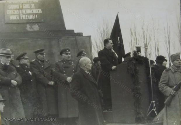 Руско военно гробище във Видин
