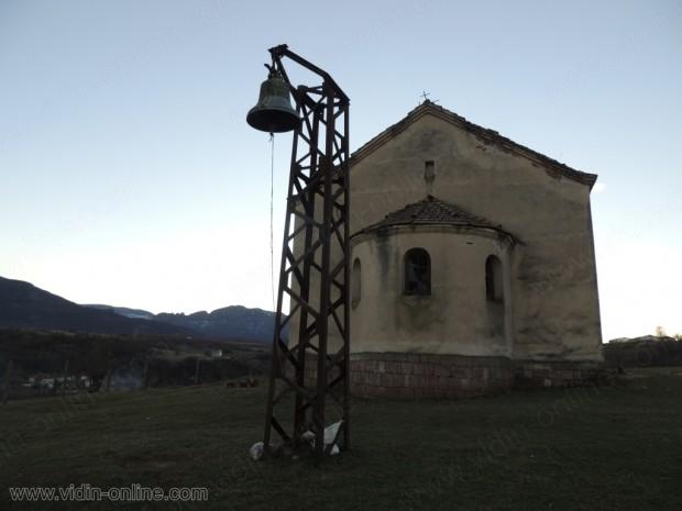 Църквата в Гюгрич