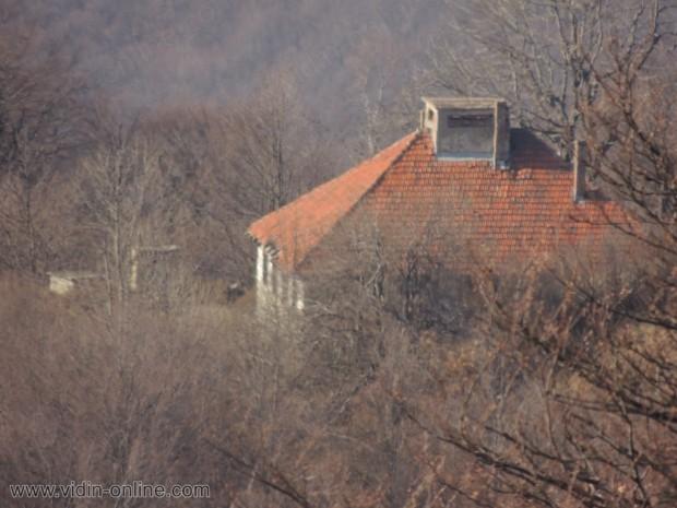 Сръбски граничен пост