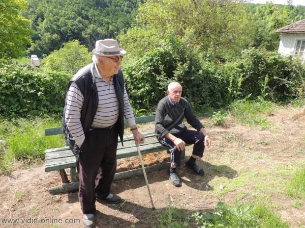 жители от село Раяновци