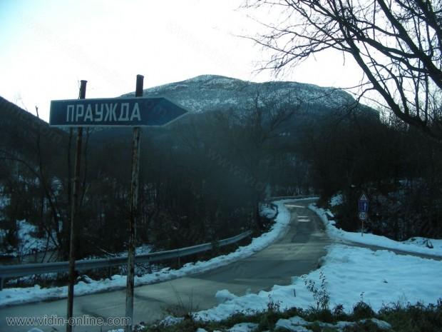 Село Праужда
