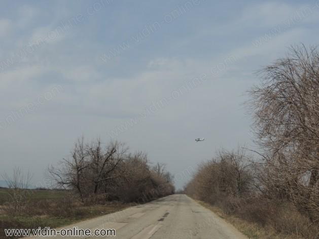 Селскостопански самолет