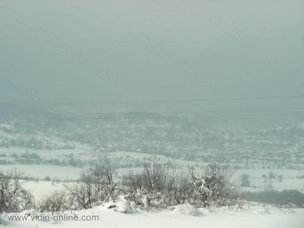 Върховете около селата Граничак и Салаш