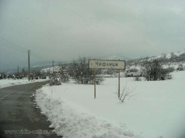 село Чифлици