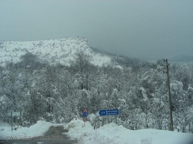 разклона за село Крачимир и глама
