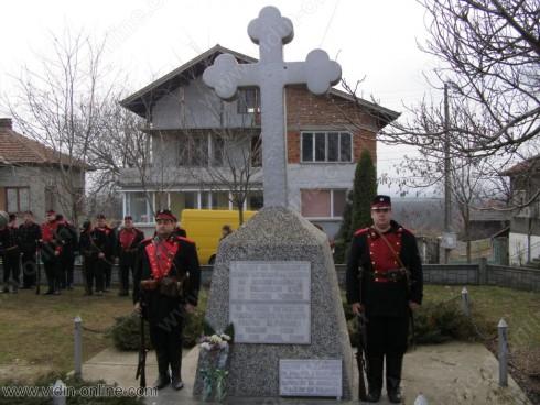 В село Иново почетоха паметта на румънските воини, загинали в Освободителната война