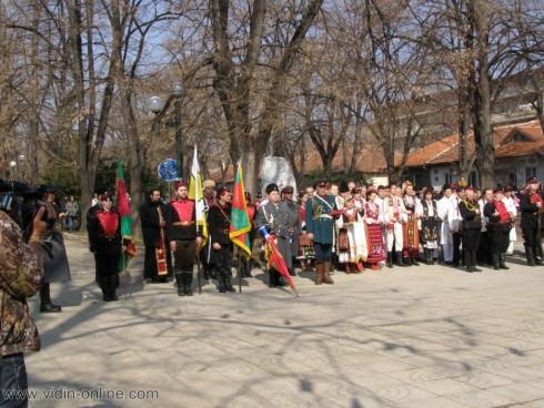 Генерал Боревски получава ключа на Видинската крепост