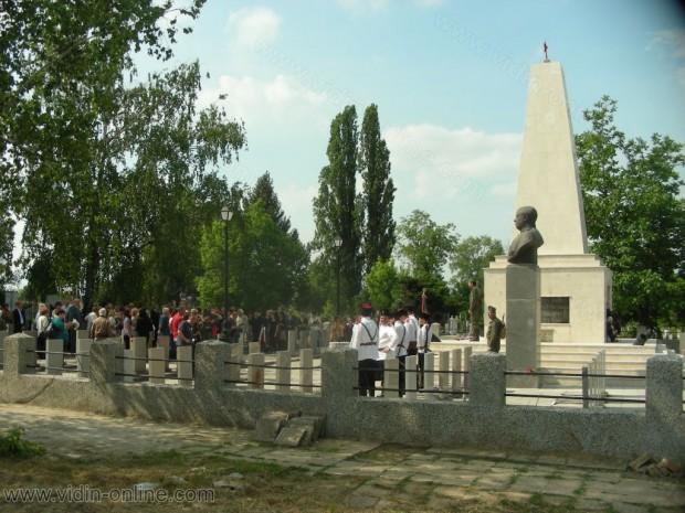 70 години от победата над фашизма във втората световна война