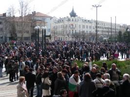 Граждански протест