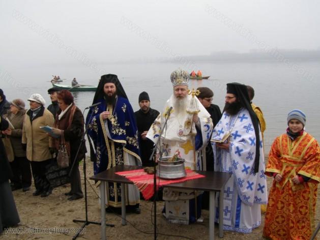 Организира се тържествено отбелязване на Богоявление във Видин