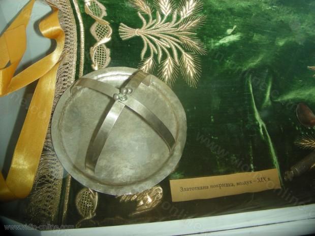 Изложба на християнски символи