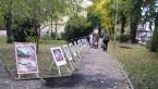Изложба на картини