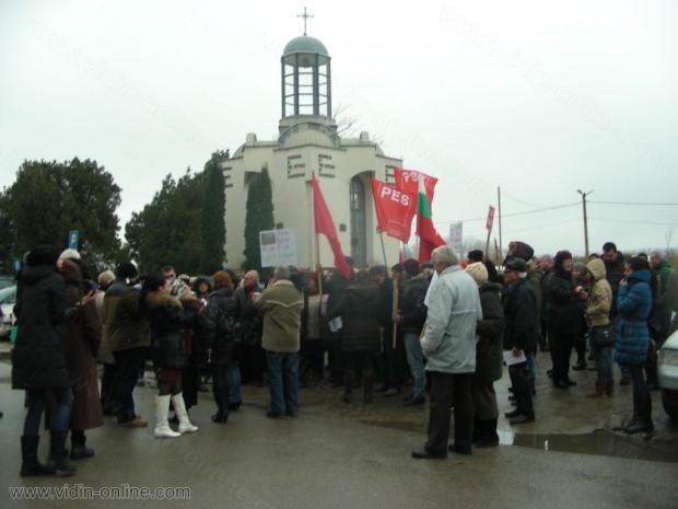 Протест в подкрепа на митница Видин