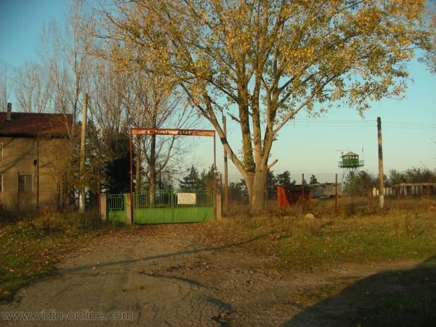 Заставата до село Куделин
