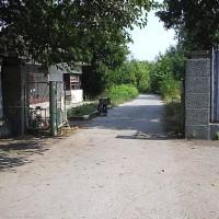 Портала
