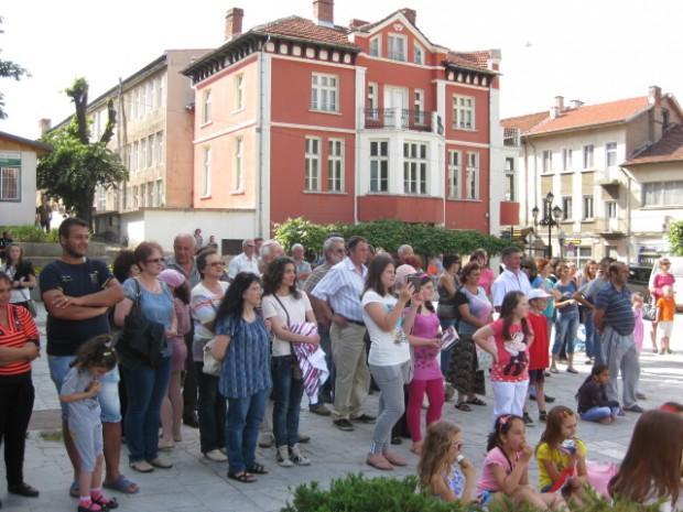 Фиеста в град Белоградчик