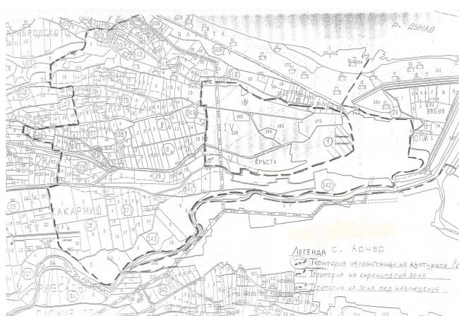 """Територия на обект """"Рациария"""" със зони, определящи го като """"паметник на културата"""" (ДВ 41/1965 г.)"""