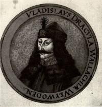 Владислав Цепеш Дракула