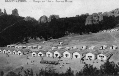 15 пехотен ломски полк Белоградчик
