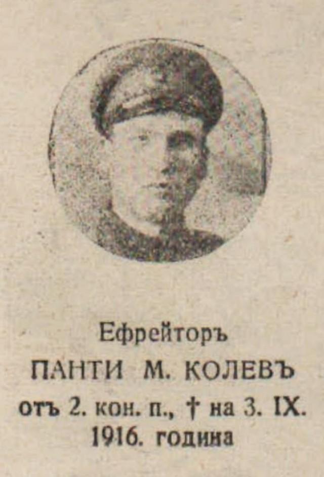 Панто Колев от 2 конен полк